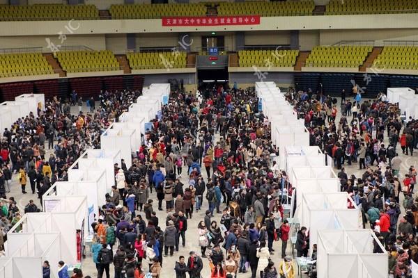 Choáng với dòng người tìm việc dài dằng dặc ở Trung Quốc 7