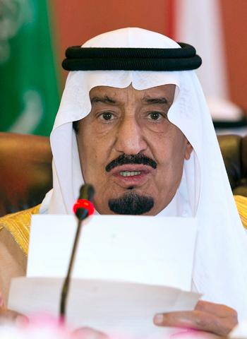 Tân vương Salman. Ảnh: Reuters