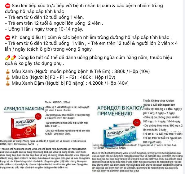 """Cảnh báo: Loạn thị trường thuốc """"xách tay"""" quảng cáo """"dự phòng và trị COVID-19"""" - Ảnh 2."""