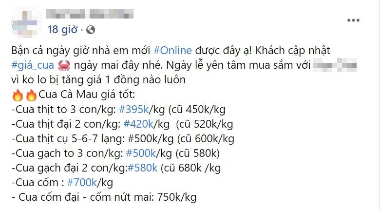 Giá cua Cà Mau rẻ hẳn mùa giãn cách, chỉ 200.000 đồng/kg bán ở chợ mạng bà nội trợ tranh thủ mua về  - Ảnh 1.