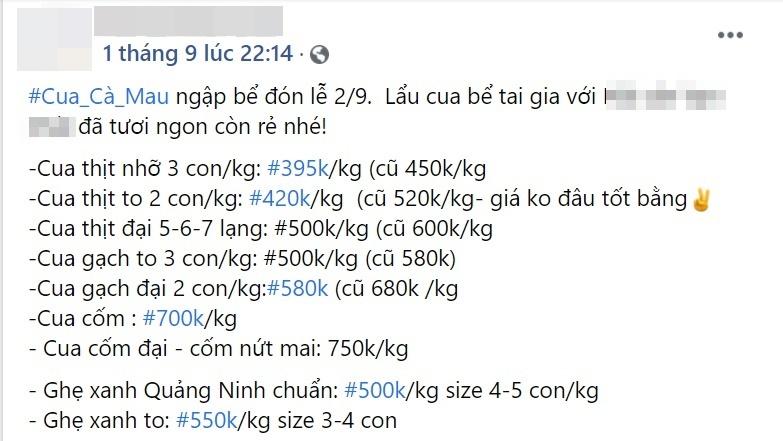 Giá cua Cà Mau rẻ hẳn mùa giãn cách, chỉ 200.000 đồng/kg bán ở chợ mạng bà nội trợ tranh thủ mua về  - Ảnh 2.