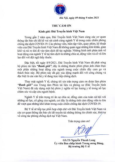 """Bộ trưởng Bộ Y tế gửi Thư cảm ơn ê-kíp sản xuất phim """"Ranh giới"""" - Ảnh 2."""
