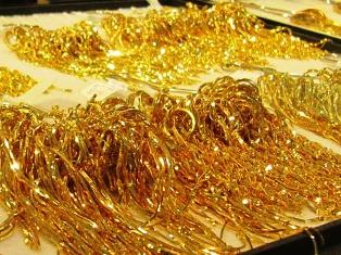 Vàng vẫn tiếp tục giảm về vùng 46 triệu đồng 1