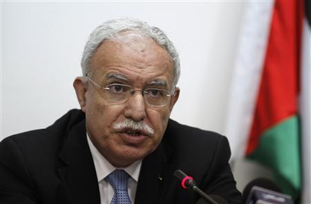 Palestine thiết lập quan hệ ngoại giao với El Salvador và Honduras 4
