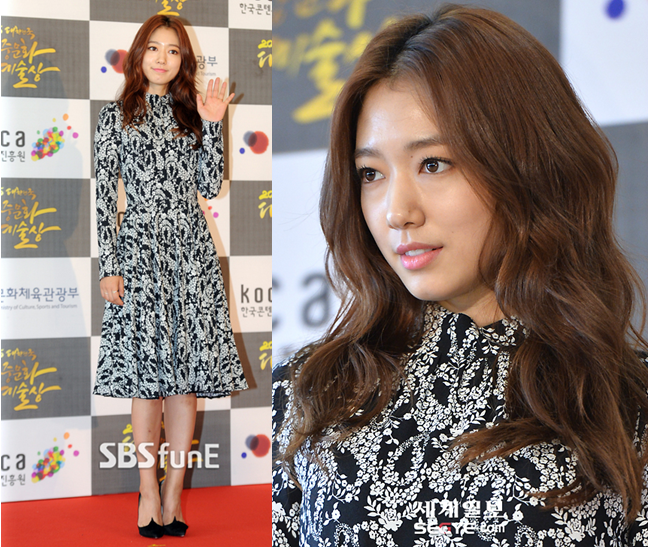 diễn viên Hàn Quốc Park Shin Hye