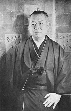 Tác giả Junichiro Tanizaki.
