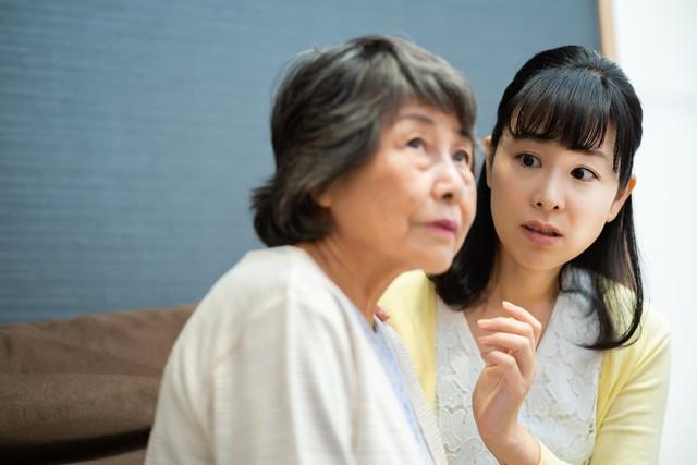 4 dấu hiệu báo động về sức khỏe cha mẹ già mà con cái cần nhận biết - Ảnh 2.