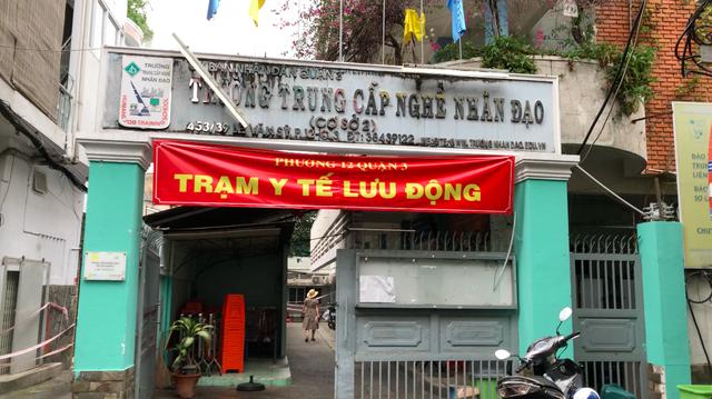 TP Hồ Chí Minh: Sáng đèn 24/24, Trạm Y tế lưu động quyết tâm thu hẹp vùng đỏ, mở rộng vùng xanh - Ảnh 1.