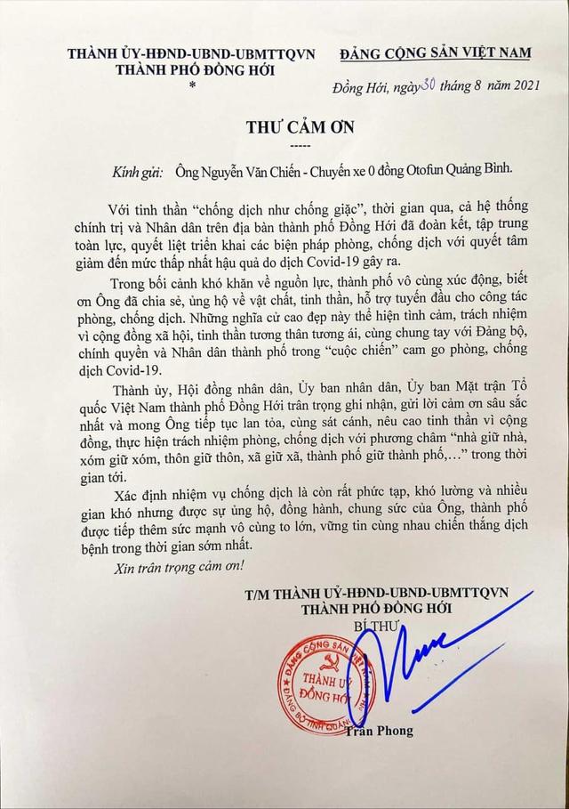 """""""Chuyến xe 0 đồng"""" tại Quảng Bình vẫn miệt mài phục vụ người bệnh và chuyển F  - Ảnh 8."""
