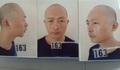 Công an Bắc Giang truy tìm tung tích đối tượng vừa ra tù 10 ngày, sát hại bố mẹ và em gái rồi bỏ trốn