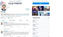 Tổng thống Hàn Quốc gửi lời chúc Tết tới người dân các nước đón Tết Nguyên đán