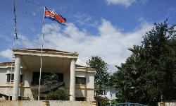 Malaysia trục xuất các nhà ngoại giao của CHDCND Triều Tiên