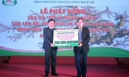 Gần 700 triệu đồng ủng hộ cho Tết vì người nghèo và bệnh nhân khó khăn