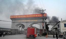 Cháy tại Khu công nghiệp An ninh, Bộ Công an