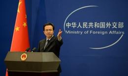 Trung Quốc ngang ngược cấm khai thác dầu trên Biển Đông