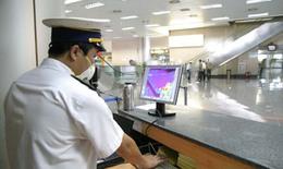 Kiểm soát chặt bệnh viêm đường hô hấp cấp tính vùng Trung Ðông