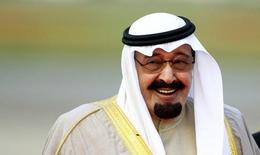 Quốc vương Arab Saudi qua đời