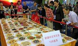 Sửng sốt bàn tiệc 108 món ăn làm từ đá quý