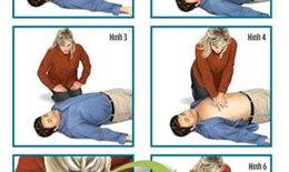 Cách hồi sức tim phổi khi nạn nhân bị đuối cạn