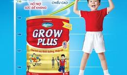 Nhiều trẻ suy dinh dưỡng thấp còi ở Việt Nam có cơ hội dùng sữa chất lượng quốc tế với giá cả hợp lý