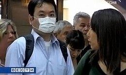 Biến thể virus cúm A H1N1 có thể làm bùng phát dịch cúm mới