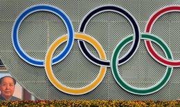 Thế vận hội Rio 2016 thắt chặt kiểm soát doping