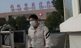 Trung Quốc xác nhận ca thứ 2 tử vong do chủng virus mới gây viêm phổi