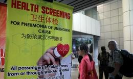 Trung Quốc dừng mọi chuyến bay và chuyến tàu qua Vũ Hán để ngăn ngừa virus nCoV lây lan