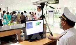 Chủ động chặn dịch cúm A/H7N9 từ cửa khẩu