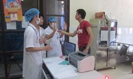 An ninh bệnh viện