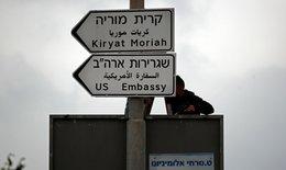 Mỹ chuyển đại sứ quán đến Jerusalem: Nguy cơ bùng phát đối đẩu căng thẳng mới tại Trung Đông