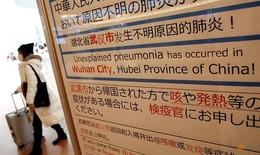 WHO họp khẩn cấp vì bệnh viêm phổi ở Vũ Hán