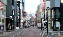 """Số ca nhiễm COVID-19  tại Hàn Quốc sẽ """"tăng tốc"""" trong thời gian tới"""