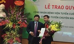 Công bố quyết định BV Phụ sản Hà Nội là Bệnh viện chuyên ngành Sản phụ khoa tuyến cuối