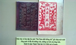 Giá trị mộc bản, châu bản triều Nguyễn