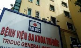 Niêm phong toàn bộ thuốc gây mê dùng cho 2 bệnh nhân đã tử vong tại BVĐK Trí Đức