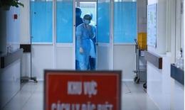 Thêm bệnh nhân số 48 sống tại TP HCM mắc COVID-19 liên quan đến bệnh nhân số 34 ở Bình Thuận