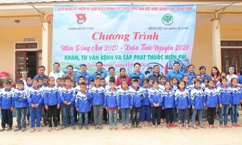 Nghệ An: Ngành y tế có nhiều hoạt động hỗ trợ người nghèo đón Tết