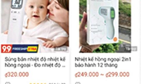 """""""Ma trận"""" thiết bị y tế trên mạng"""