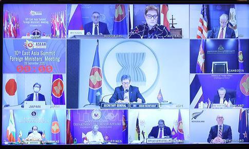 Hội nghị Bộ trưởng Ngoại giao Cấp cao Đông Á lần thứ 10